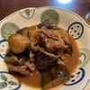 ナスの味噌煮と主人のお弁当
