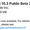 iOS10.3 Public Beta2が利用可能に