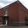 物流博物館、ビール、多摩川
