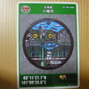 小樽でコレクション ― マンホールカード ―