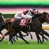 【重賞回顧】第66回アイルランドトロフィー府中牝馬ステークス(GⅡ)