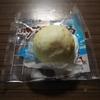 【お土産紹介】最北の地稚内のお土産お菓子「流氷まんじゅう」を紹介してみた