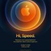 Apple、10月13日に新製品発表イベント第2弾が開催決定。ついに「iPhone12」などを発表か。