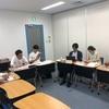 夜は品川の大学院:修士論文の相談。授業のテーマは「参院選公約」と「日本」。