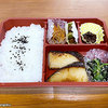 【新宿】京粕漬 魚久 ~美味しいお弁当~