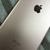 新型iPhone発表のニュースに考える、スマホの必要性と買い替え時期について。