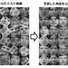画像の回転角度をCNNの回帰で予測する
