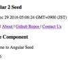 Angular 2 Componentのnode moduleを最小限の構成で作る