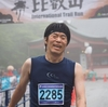 比叡山 International Trail Run 50km