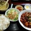 【食レポ】上野:晴々飯店の麻婆豆腐