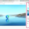 """新Microsoft Edgeにこれからリリースされる新機能(""""The top 10 reasons to switch to the new Microsoft Edge""""より)"""