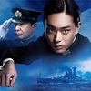 「戦艦大和建造計画をぶっ壊す!」山崎貴監督が反戦メッセージを込めた『アルキメデスの大戦』