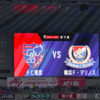 2019 J1 第17節 FC東京 ー 横浜F・マリノス