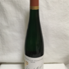 Scharzhofberger  Riesling Spatlese 今度は志向を変えてみた。
