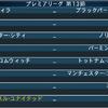 【EWET】36-37L13リヴァプール