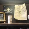 【シアトル観光1】Starbucks 1号店
