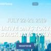 Cloud Native Days Tokyo 2019 -2019年7月22-23日参加レポート