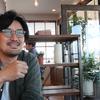 株式会社アトリエいろは一級建築士事務所 千葉健司