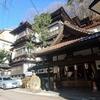 台温泉 中嶋旅館 築100年の木造建築と天然の岩風呂で有名な宿に一人泊
