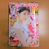 週刊ヤングジャンプ 25号 「ノリノリ パーティーチェーンDJ GOODS PRESENT」の懸賞に応募してみる!!