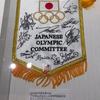 中京大学スポーツミュージアム 平昌五輪フィギュア選手団 記念タペストリー