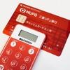 三菱UFJ銀行の法人口座をレンタルオフィス、実績ゼロ、起業と同時につくる