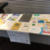 PHPerKaigi2019に当日スタッフで参加してきました。
