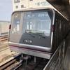 最近、大阪メトロ谷町線の同じ車両に乗っているような…