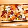 【六本木】鮨由うのテイクアウト バラチラシ