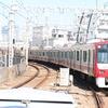 2021.02.06  【引退間近】都営5300形を京急線内で撮り鉄