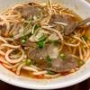 ベトナム麺 ブンボーフエ