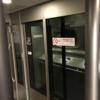 【3号車・15号車は注意必要】東海道新幹線「のぞみ」の喫煙ルーム利用について