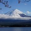 子連れで星のや富士「まとめ」~富士山と領収証~
