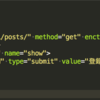 Laravel開発、Jsonデータ処理を理解してAPIを扱う【2】実際にWebAPIをアプリに組み込む