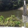 掛川野池群バス釣り完全攻略マップ『与左衛門池』