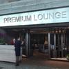 広州白雲国際空港CANのプレミアムラウンジPremium Lounge訪問記