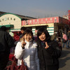 ♡自己紹介♡Mayaってどんなひと・こんなひと ⑤ 中国生活『有縁分!』