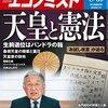 M 【韓国】コンビニ業界が急成長 単身世帯増と高齢化で