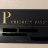 『プライオリティパス』を無料発行するクレジットカードなら『MUFGカード プラチナアメックス』がお得!