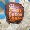 マクドナルドの新商品「グラン ベーコンチーズ」を食べたので、味の感想をレポートしてみる。