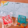日本地図に詳しくなれる知育玩具!「くもんの日本地図パズル」がおすすめ