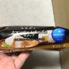 モンテール 小さな洋菓子店  カマンベールチーズのエクレア 食べてみた