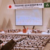 平成29年度 全日本珠算選手権大会での見学通訳!!