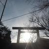 12月24日 学文路天満宮へ行ってきました ~訪問編~
