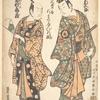歌舞伎のデザイン:意外とかわいい 曽我兄弟のトレードマーク