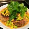 【1食396円】包丁粗切り和牛100%和風ハンバーグの贅沢レシピ