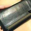 向山雄治さんにおすすめしていただいた緑色の長財布!