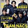ダ・ヴィンチ2016年12月号本日発売