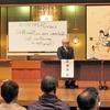 「仏教とユーモア」 3氏語る 武蔵野大でシンポジウム