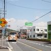 竜田大橋(生駒郡斑鳩町)
